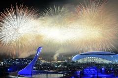 Олимпийский парк вечером 2