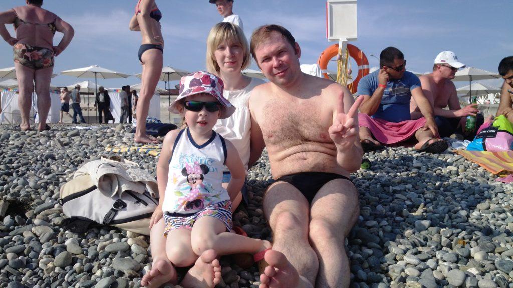море с семьей