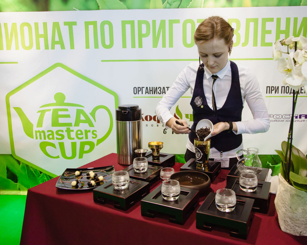 tea-masters-cup