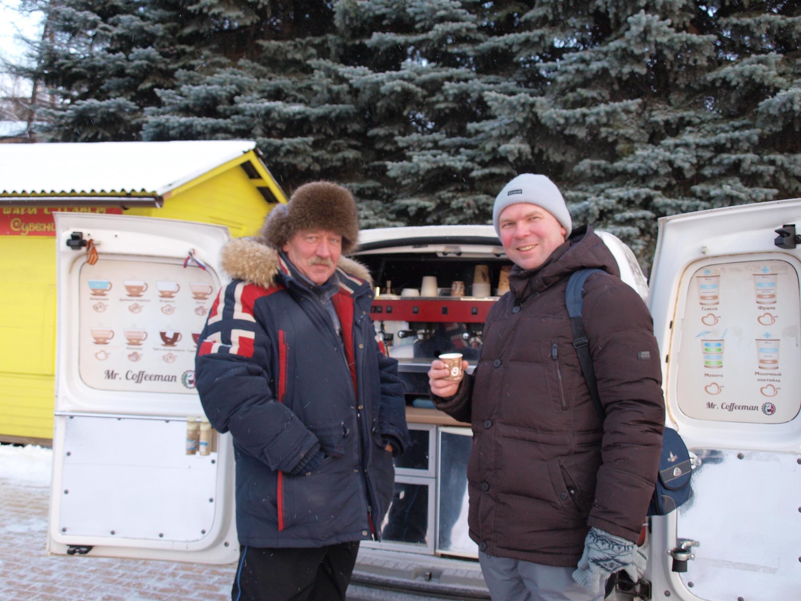 Кофе в -14 градусов по Цельсию