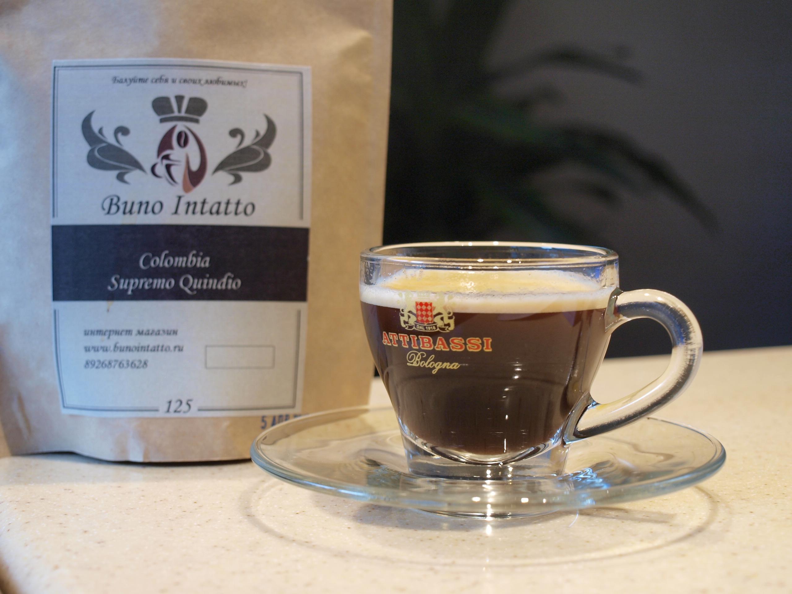 Кофе из Колумбии. Colombia Supremo Quindio